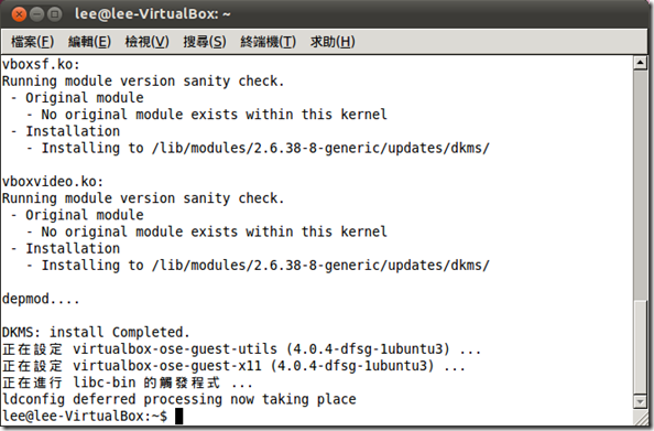 Ubuntu 11.04 Unity