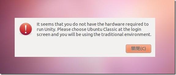 ubuntu不支援3D提示