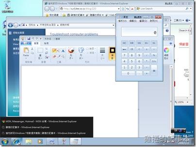 windows 7 工具列