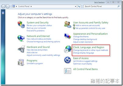 Windows 7 中文語系安裝1