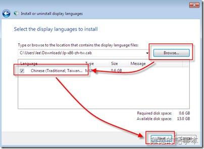 Windows 7 中文語系安裝6