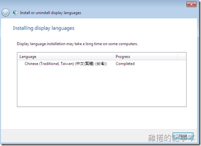 Windows 7 中文語系安裝9